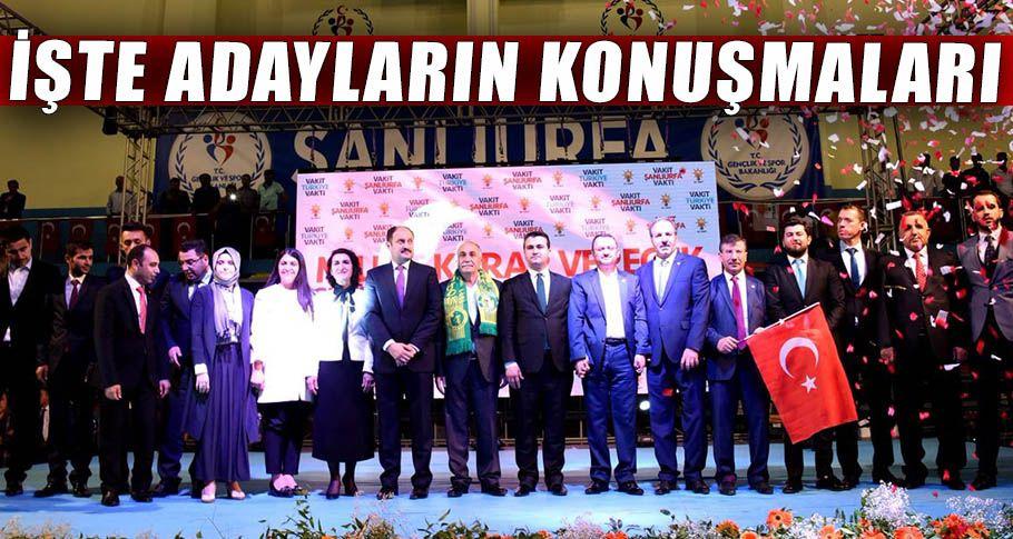 AK Parti Şanlıurfa Milletvekili Aday Tanıtım programı