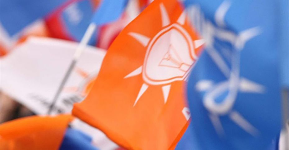 AK Parti'de 2 il başkanlığına yeni atama!