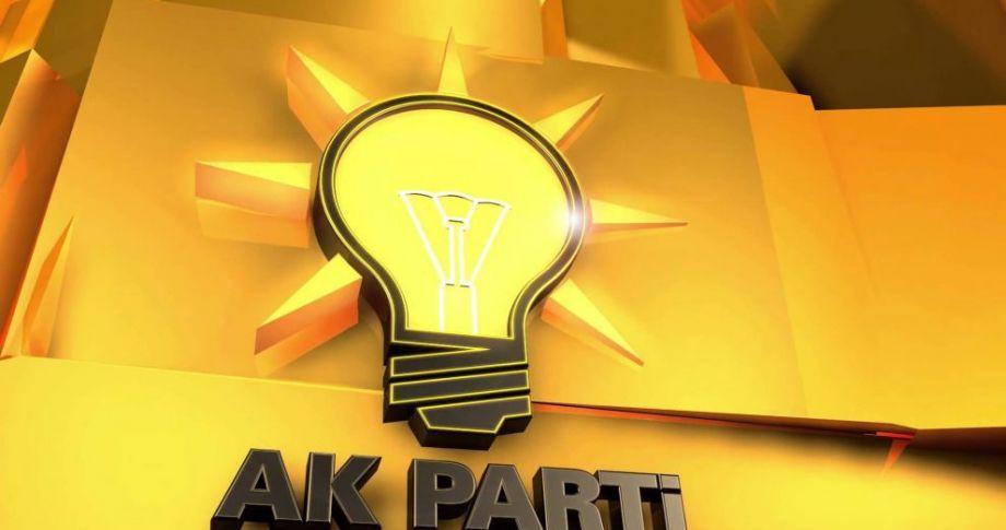 Şanlıurfa AK Parti'den istifalarla ilgili açıklama