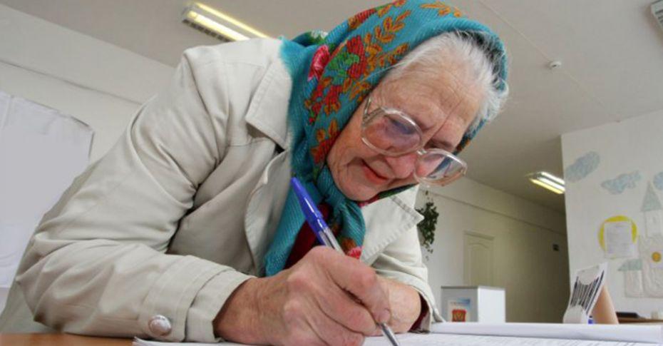 Bağ-Kur'dan emeklilik bekleyenlere müjde!