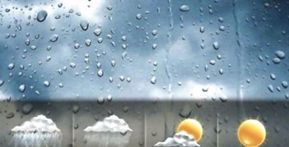 Bugün hava nasıl olacak? 26 Temmuz 2018