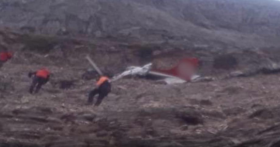 Eğitim uçağı düştü ! 2 ölü