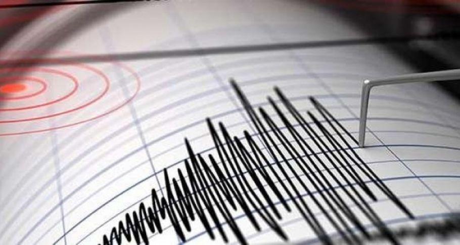 Erzincan'da 4.1 şiddetinde deprem