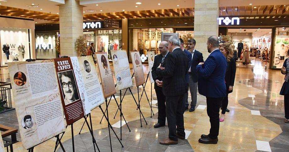 Harran Üniversitesi Konservatuvarı'ndan Urfalı Mûsikîşinaslar Sergisi