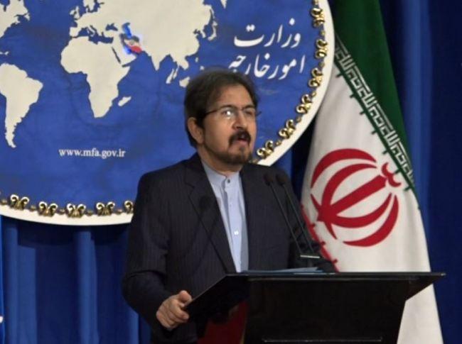 İran'dan Türkiye Açıklaması !