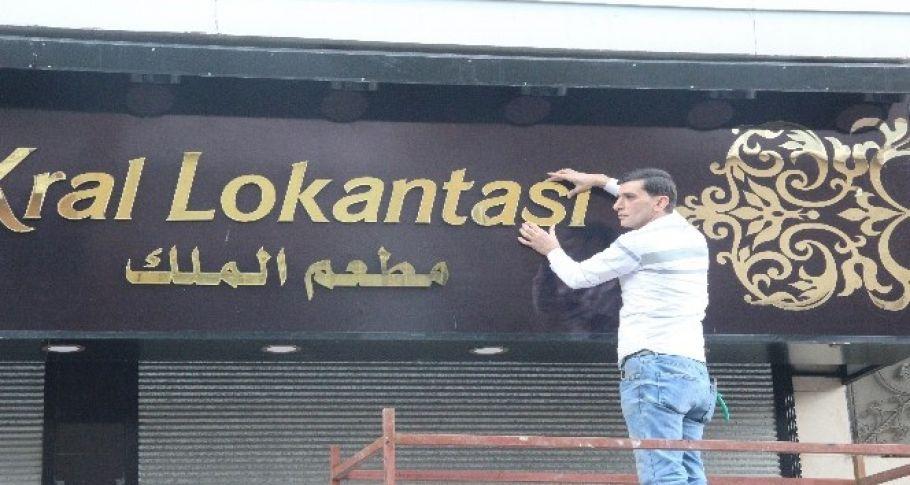 Kilis'teki Arapça tabelalar değişti