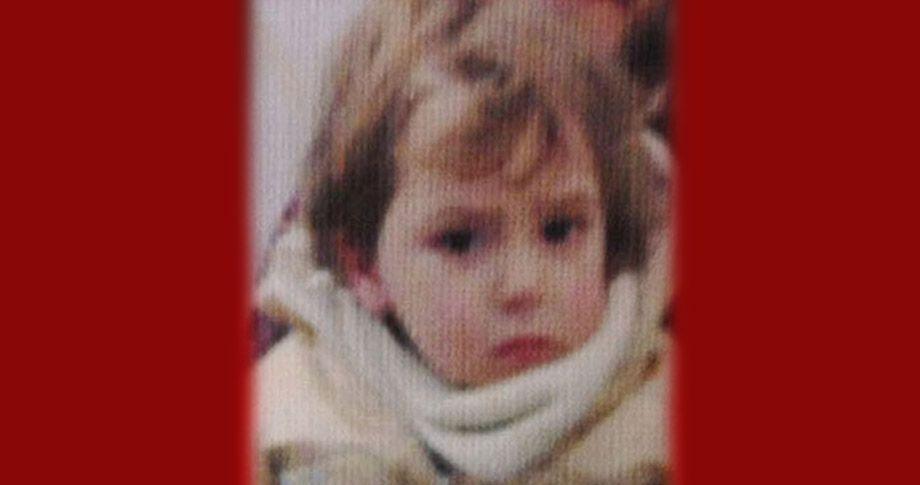 Konya'da 4 yaşındaki çocuk ölü bulundu