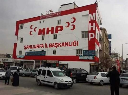 MHP: İsmi şantajla anılan şahsın iddiaları iftiradır