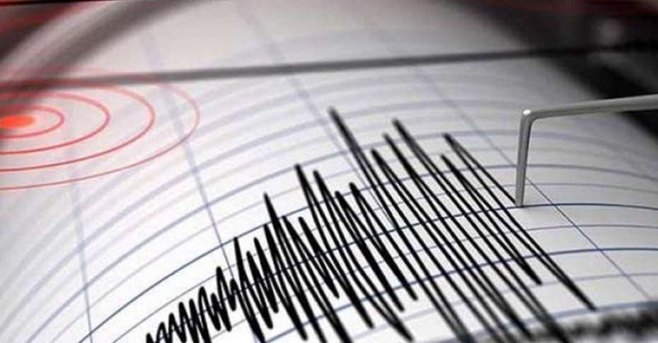Peru'da 7 büyüklüğünde deprem!