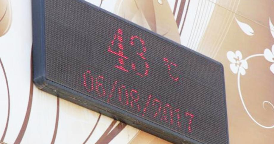 Şanlıurfa'da kavurucu sıcaklar devam ediyor