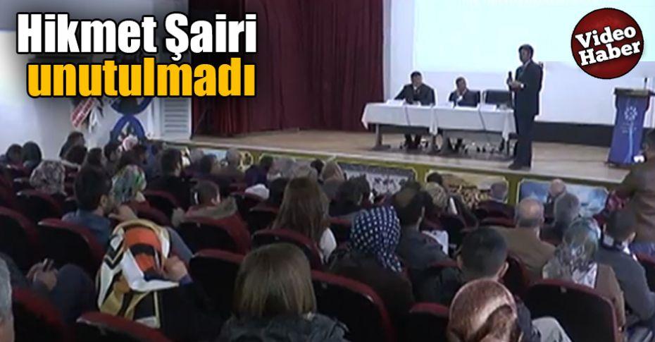 Şanlıurfa'da 'Şair Nabi' paneli düzenlendi
