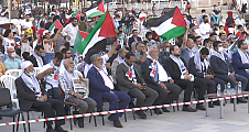 Rabia Meydanında Filistin Nöbeti (videolu)